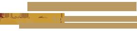 Eagle's Nest Logo with leaf
